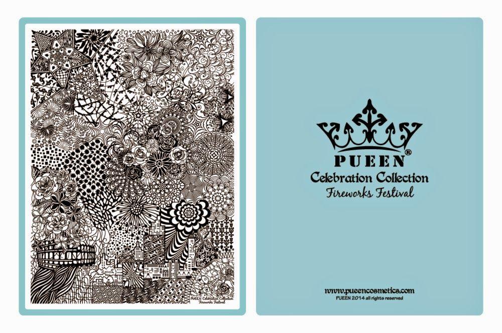 Pueen | Fireworks Festival