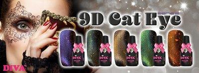 9D Cateye | Serie 2
